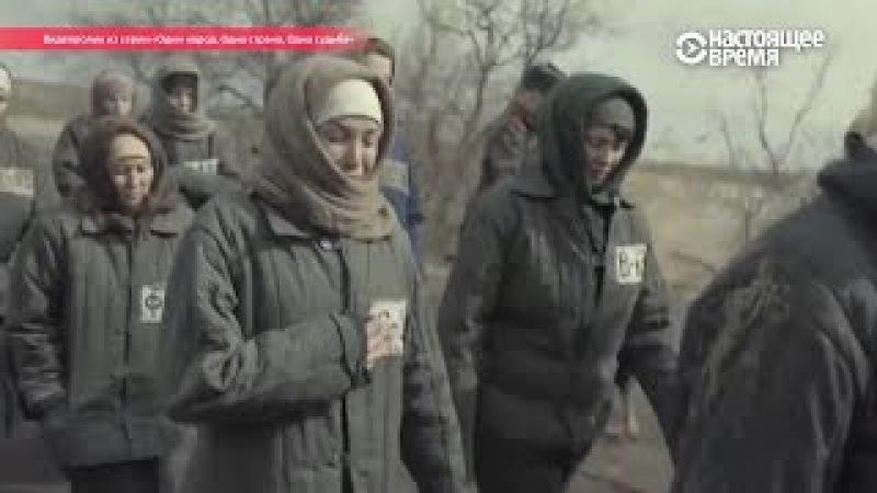 Жены, сестры и дочери врагов народа. Истории женщин из Акмолинского лагеря АЛЖИР