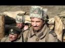 Страсти по Чапаю 2 серия 2012 Сериал HD 1080p