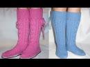 Видео курс Домашние сапожки с косами. Вязание спицами и крючком / knitting