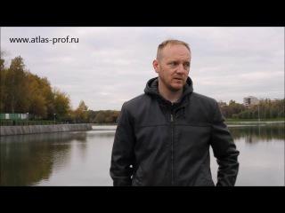 Сергей Смоляков атлас специалист, лектор, консультант по здоровью