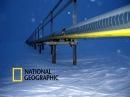 Суперсооружения. Подводный газопровод. Мегасооружения National Geographic HD