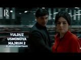 Yulduz Usmonova - Qo'rqitar (Majruh 2 filmiga soundtrack)  Юлдуз Усмонова - Куркитар