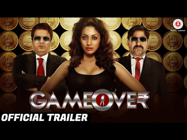 GAME OVER | Official Trailer | Rajesh Sharma | Yashpal Sharma | Gurleen Chopra | Rakesh Bedi