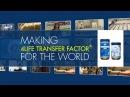 Производим Трансфер Фактор® для мира!