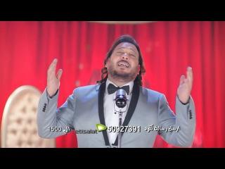 Ahmed Elesawy & Oxana Bazaeva  Hakki Jay Official Clip   احمد العيسوى   حقى جاي