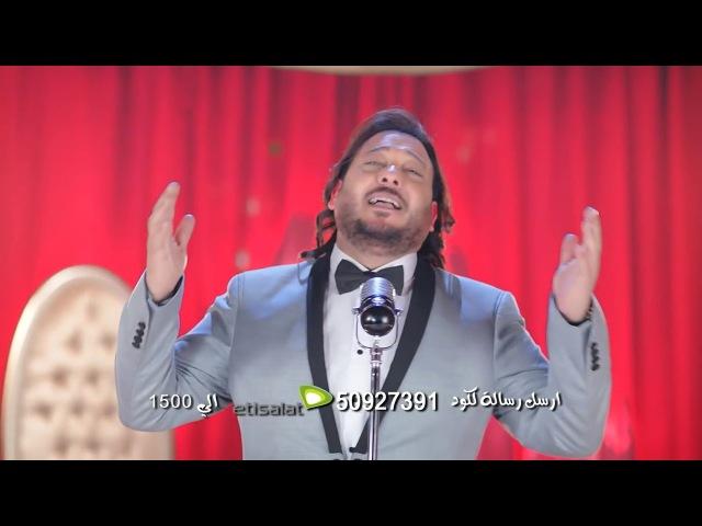 Ahmed Elesawy Oxana Bazaeva Hakki Jay Official Clip احمد العيسوى حقى جاي