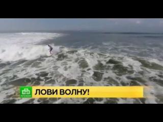 По гребню волны: петербургские сёрферы ловят удачу на острове Бали