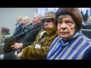 Плачу несупынна свет згадвае ахвяраў Галакосту День памяти жертв Холокоста