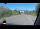 Муромцево ⏩ Биатлонный центр
