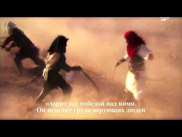 Мухаммад Люхайдан Сура Ат Тауба аяты 11 16 الجهاد