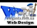 Цена создания сайта! Сколько стоит официальный сайт интернет магазин в Сумах У...