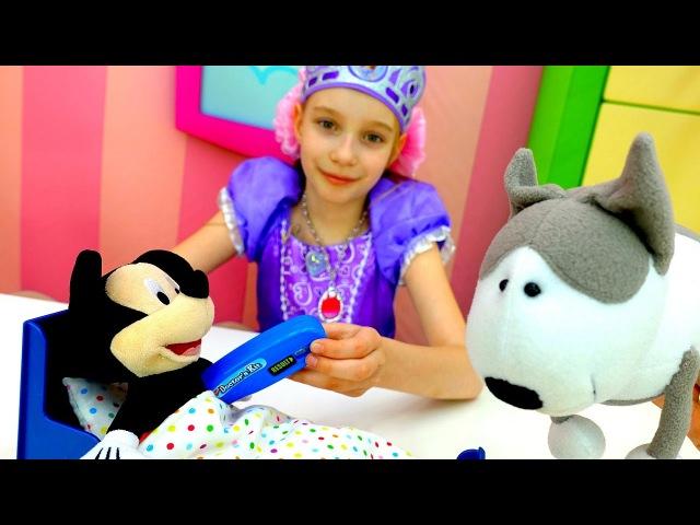 София Прекрасная лечит Микки Мауса! Игры Принцессы. Видео с игрушками из мульти ...