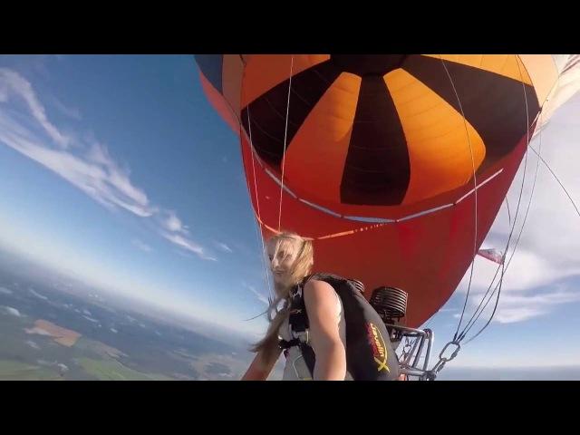 Прыжок с парашютом с воздушного шара!