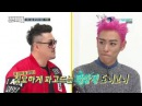 Weekly Idol -  (Big Bang) рус.саб