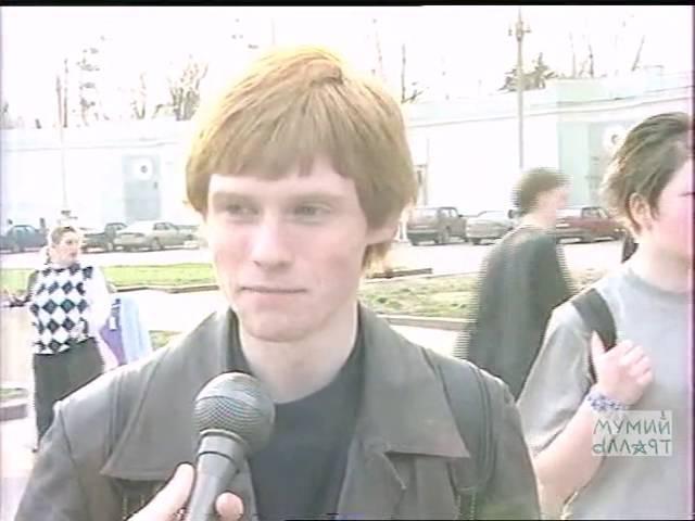 Мумий Тролль на Евровидение 2001