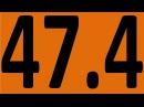 КОНТРОЛЬНАЯ 36 АНГЛИЙСКИЙ ЯЗЫК ДО АВТОМАТИЗМА УРОК 47 4 УРОКИ АНГЛИЙСКОГО ЯЗЫКА