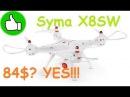 Syma X8SW Лучший квадрокоптер с коллекторными моторами до 5000 руб