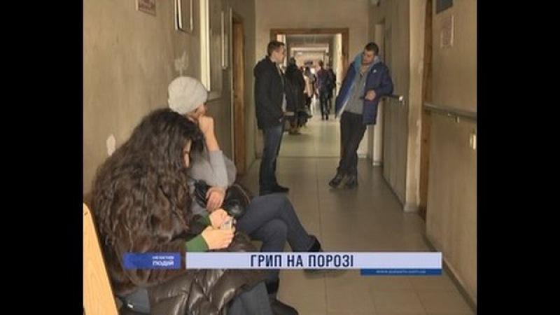 На Охтирщині захворіли грипом більше півтисячі людей