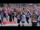 У Запоріжжі сотні чиновників вийшли на ранкову руханку в День фізкультури та спорту