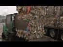 Як німці сортують сміття.
