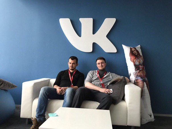 Друзья, сегодня с Романом на конференции Найди свой трафикhttps://vk