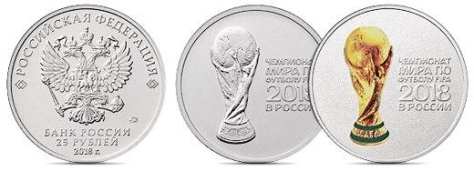 В обращение выпускаются памятные монеты из недрагоценного металла, пос