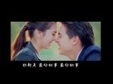 James Jirayu Punch  mv Экстремальная любовь / Love to the Extreme / Ruk Sutrit (2013 год)