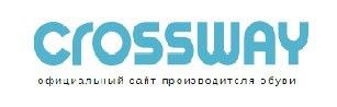 Кроссвэй