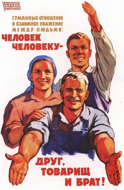 Список «ужасных преступлений», которые Россия и СССР совершили против «цивилизованного мира»