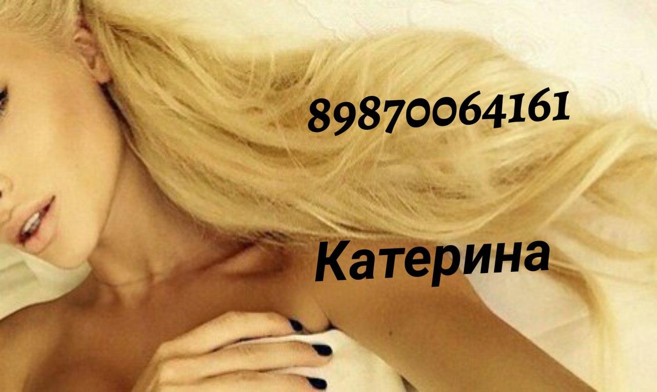 Знакомство для секса по телефону татарстан секс знакомство в ноглики