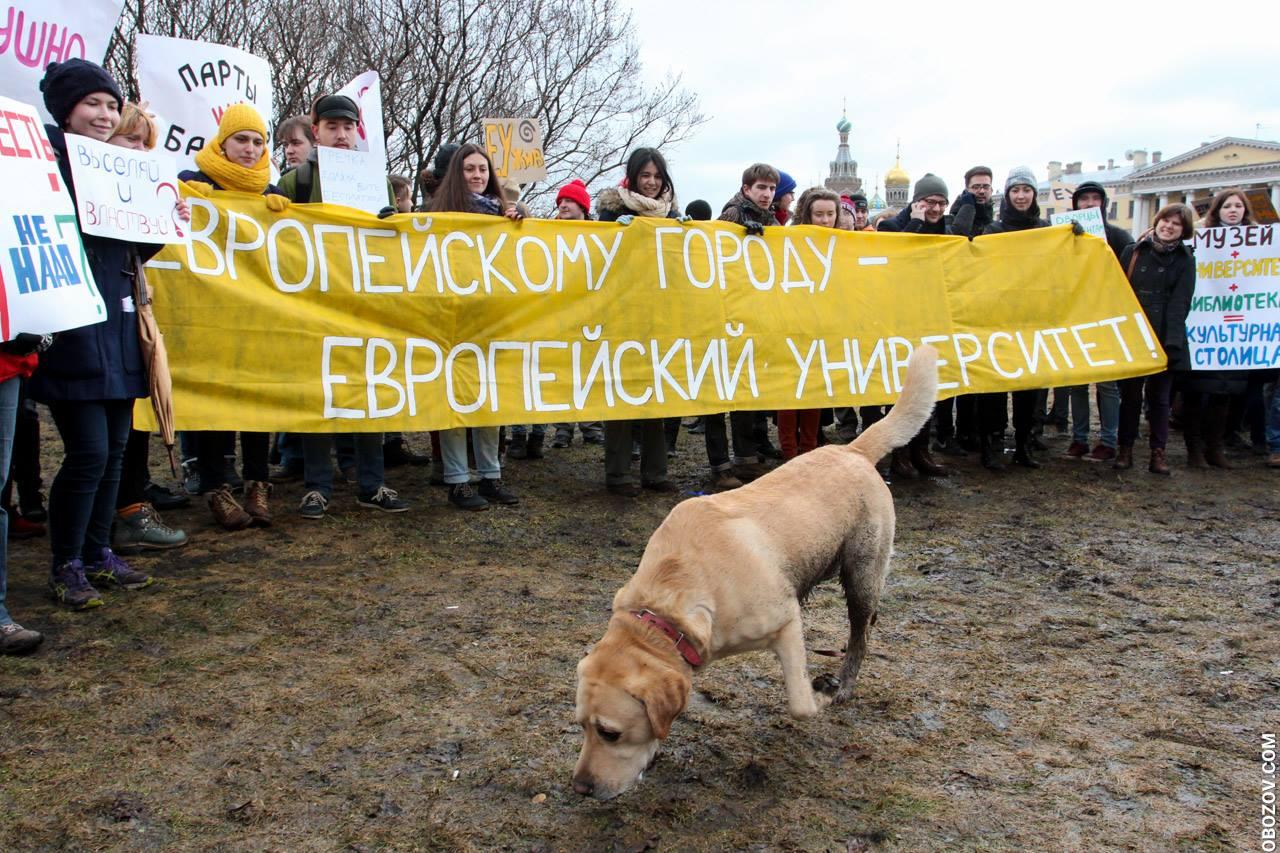 Спасти Европейский университет в Петербурге!