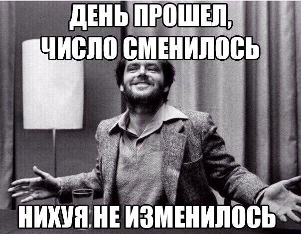 Фото №456266078 со страницы Михаила Каликина