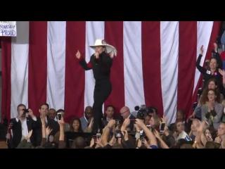 Lady Gaga - Born This Way (Live @ Hillary Clinton's Rally in North Carolina)