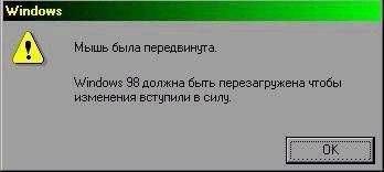 Я не заменяю Савченко в ПАСЕ: кандидата выберет парламент, - Борислав Береза - Цензор.НЕТ 5890