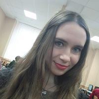 Елина Ксения