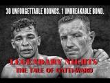 Legendary Nights The Tale of Gatti - Ward Легендарные Вечера История Гатти - Уорд 2013 HD