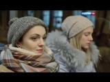 УВЛЕКАТЕЛЬНАЯ МЕЛОДРАМА  ЧУВСТВА  русский фильм кино сериал мелодрама драма