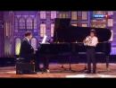Концерт Номер Один Денис Мацуев, Синяя Птица и друзья в Кремлёвском дворце 25 06 17 (1)