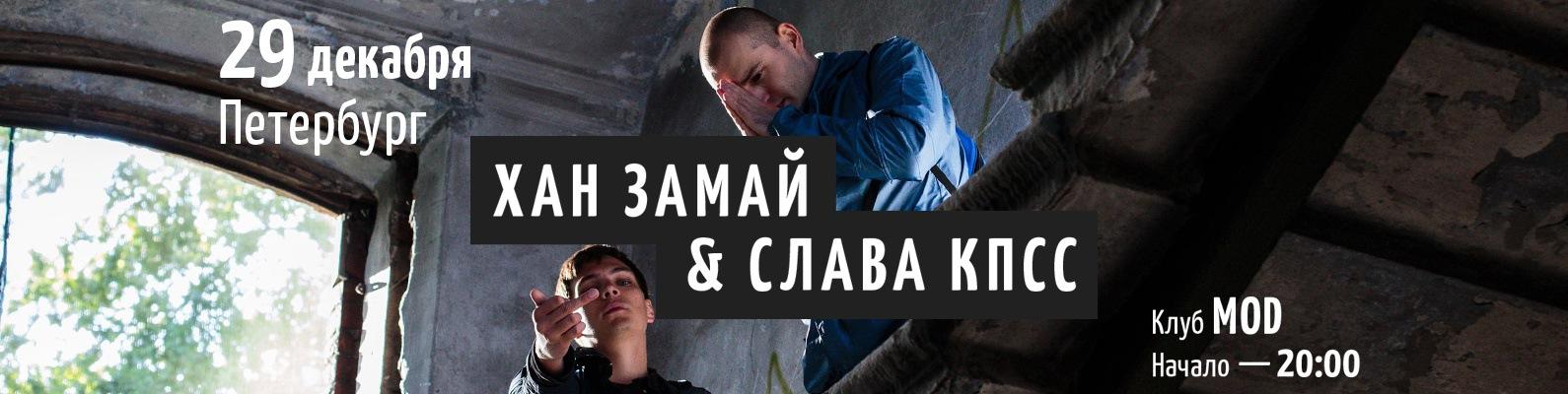 Заказать блядь в Санкт-Петербургее шлюху на час Лахтинская ул.