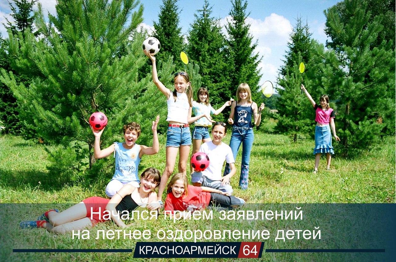 Уважаемые родители! Вам не с кем оставить ребенка во время летних каникул? Срочно обращайтесь к нам!