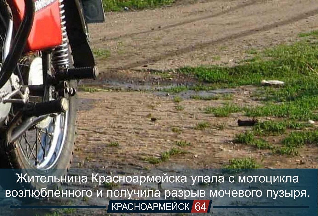 Жительница Красноармейска упала с мотоцикла