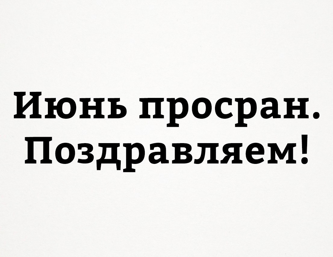 https://pp.userapi.com/c638818/v638818423/47621/TUFfWnXrLsY.jpg