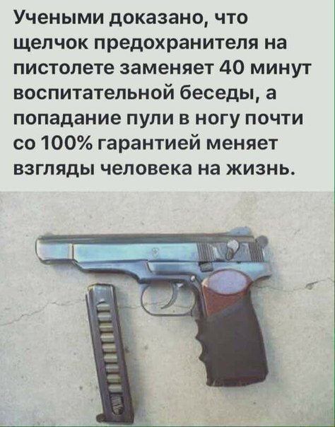 https://pp.userapi.com/c638818/v638818423/48730/27x_L-CRCO8.jpg