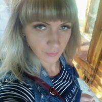 Анастасия Остапчук