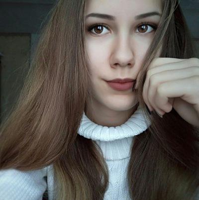 Дарья Кугук