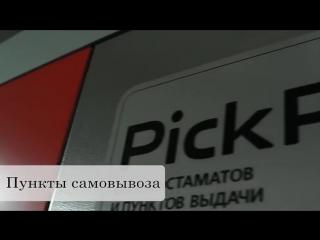Секс шоп - крупнейший интим магазин в России  https://ad.admitad.com/g/dretf25w4p388befaf5b2518408231/