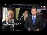 Международные новости RTVi с Тихоном Дзядко — 9 февраля 2017 года