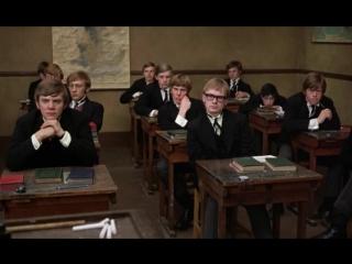 If... (Если...) Кинокомпания Paramount 1968 г. Режисер Lindsay Gordon Anderson