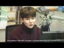 [160126] Super Junior Kiss the Radio - Sukira / Сукира - Сообщения Рёуку (Ryeowook) от слушателей (рус.саб)