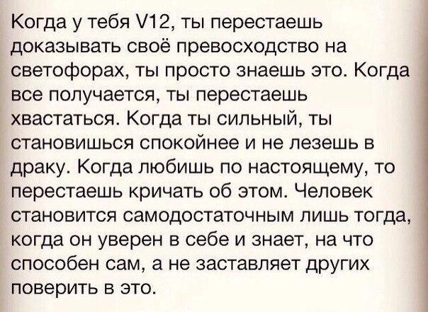 Фото №456257064 со страницы Vitaly Yankovski
